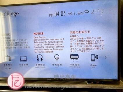 Samsung50吋超大的液晶螢幕 / Samsung's 50-inch large TV