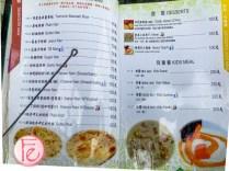 瑪莎菈三芝印度餐廳食記 - 平價正宗、還能觀海 / Masala-Zone Restaurant Review - affordable and authentic. The best Indian restaurant in Taipei with a seaside view