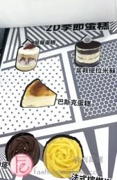 2D Cafe師大店菜單 / 2D Cafe Shida Menu