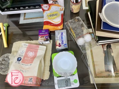 "Basque Burnt Cheesecake (6"") ingredients / 巴斯克乳酪蛋糕材料(6吋)"