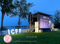 Vittorio Rossi's The Chain screening at ICFF (Italian Contemporary Film Festival)'s 10th Anniversary Open Air Cinema at Ontario Place's Trillium Park / ICFF意大利當代電影節在安大略廣場的Trillium Park公園舉辦露天電影院慶祝10週年