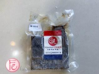 食記 - 米其林星級餐廳「了凡油雞燒臘飯」外送套餐 - Michelin-starred Restaurant Liao Fan Hawker Chan Delivery Set Meal Review