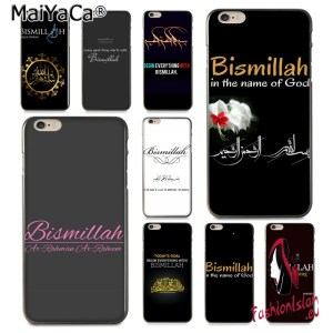 MaiYaCa Muslim Islam Bismillah Quotes Allah   High-end soft phone Case for iPhone 8 7 6 6S Plus X 10 5 5S SE 5C Coque Shell