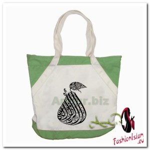 shahada Accent Tote Bag