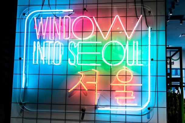 The Carousel @ Bloomingdale's Window Into Seoul 0