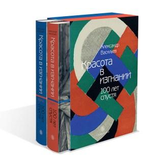 Books in Russian