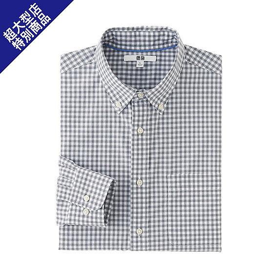 MEN エクストラファインコットンブロードチェックシャツ