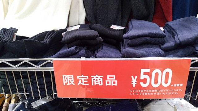 感謝祭セール商品