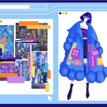 Royal puffer sleeve coat with patchwork applique & nylon ball-decoration over navy rib dress