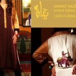 Jannat Nazir artwear summer collection 2013 (3)