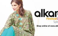 Al Karam Eid Festival Collection 2013 For Women (4)