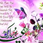 free eid ul azha HD pictures