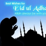 eid cards images eid pictures