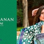 3 piece suits Summer Lawn by Faraz Manan