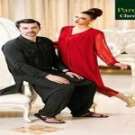 Chen One Formal Collection Dresses 2014-15 For Eid