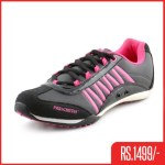 Servis boots 2014