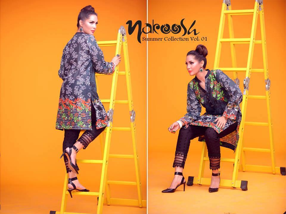 Nakoosh summer collection price