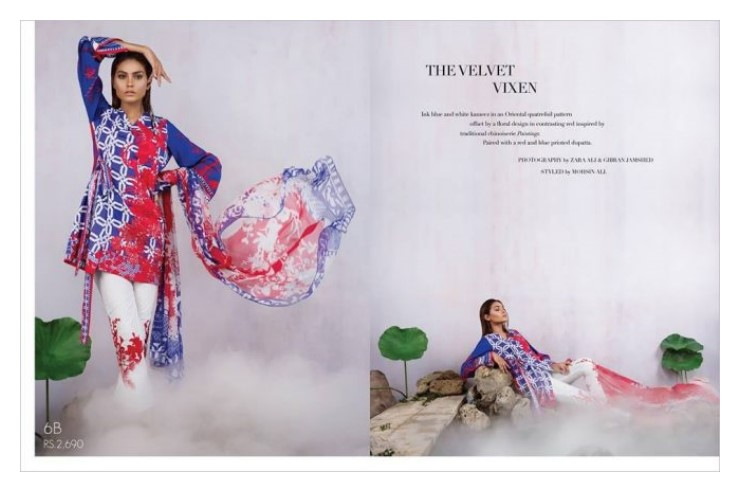 Sana Safinaz Muzlin Vol-2 Eid Collection 2017 With Price