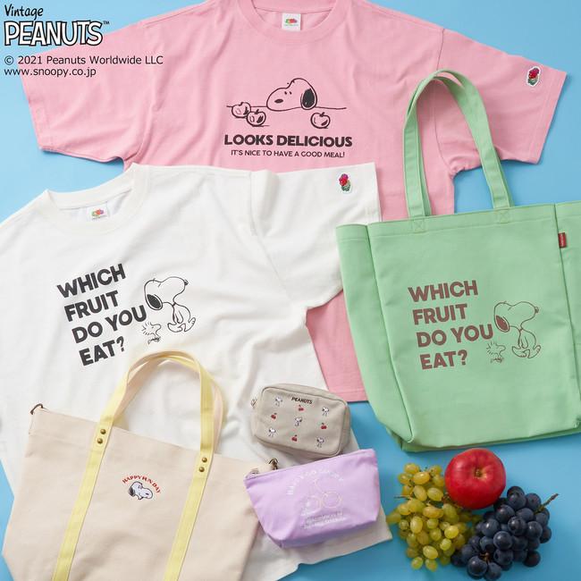 PLAZAだけのスペシャルコラボ企画!「ピーナッツ」×「フルーツオブザルーム」こなれ感あるパステルトーンのTシャツ、トートなどが登場。