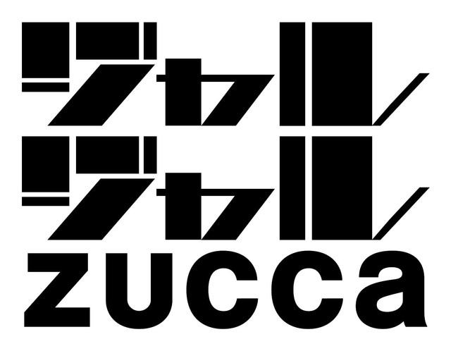 ズッカで「ジャルってんじゃねぇよ!」『ジャルジャル×ZUCCa』コラボ限定コレクションを発売