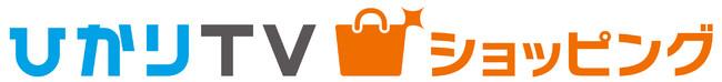 マガシーク、NTTぷららが運営するショッピングサービス「ひかりTVショッピング」の庫内作業および配送作業の受託業務を開始