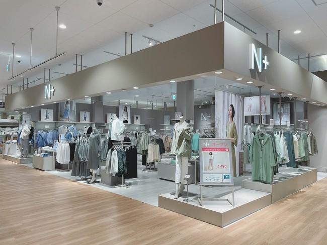 初のデコホーム隣接店舗「N+ 浅草ロックス・3G店」 6月25日(金)オープン