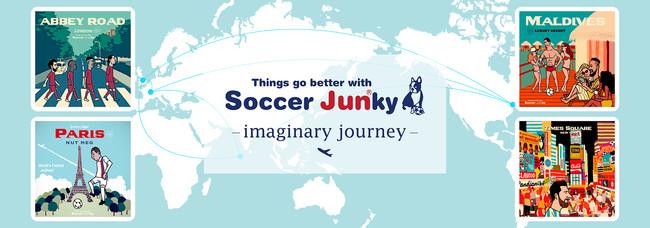 「JUNRed」とスポーツアパレルブランド、soccerjunky(サッカージャンキー)のコラボレーベル、SoccerJunky(サッカージュンキー)から今年も最新アイテムが登場!