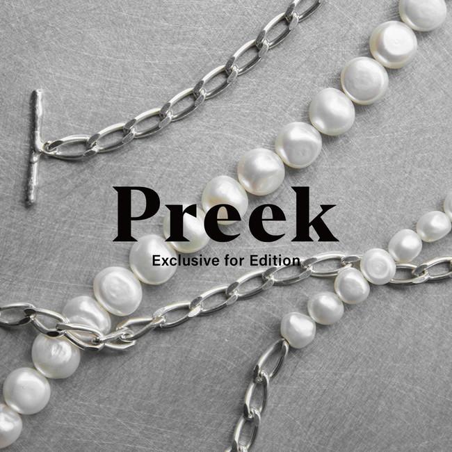シャープでモダンな雰囲気をまとったコンセプトショップ<Edition>が<Preek>とのエクスクルーシブネックレスを7月22日(木)より数量限定で発売開始。