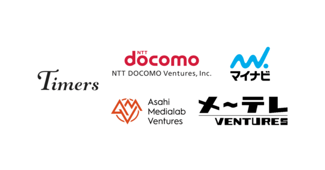 Fammを運営する株式会社Timersが戦略的パートナーシップ構築を目的にNTTグループ、マイナビ、朝日新聞グループ、名古屋テレビグループ各社から資金調達を実施
