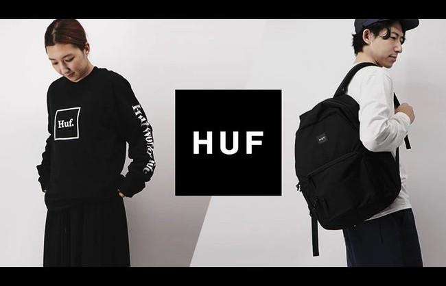 スケボーで注目のスケーターブランド『HUF(ハフ)』をU-STREAMで7/28(木)より取り扱い開始!