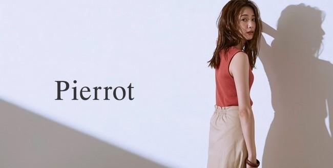レディースアパレルECサイト「Pierrot」を展開する「株式会社セレクト」の子会社化に関するお知らせ