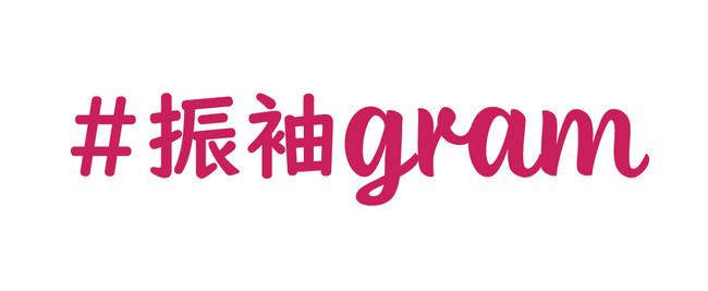 <札幌市、新潟市>振袖レンタル&購入の『#振袖gram』が水玉模様新作高級振袖を販売開始<成人式専門店>