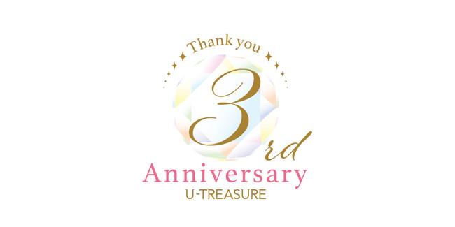 日本最大級のキャラクタージュエリー専門店ユートレジャー。オンライン限定3周年記念SPECIAL企画9月3日(金)より開催