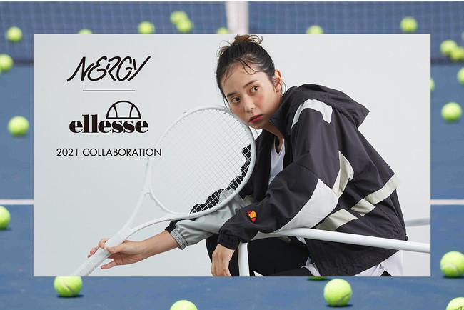 「NERGY(ナージー)」が人気テニスウエアブランド「ellesse(エレッセ)」と初コラボレーション!2021年9月3日(金)より発売スタート