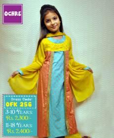 Summer Eid Kids Wear Dresses By Ochre 2015 6