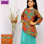 Summer Eid Kids Wear Dresses By Ochre 2015 9