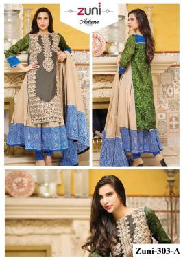 Amna Ismail Winter Collection 2015-16 Zuni Kurtis 5