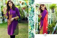 Resham Ghar single kameez collection