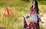 Anum Printed Lawn Dresses Al Zohaib Collection 2016 2