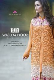 Waseem Noor Luxury Lucid Dreams Collection 2016 2