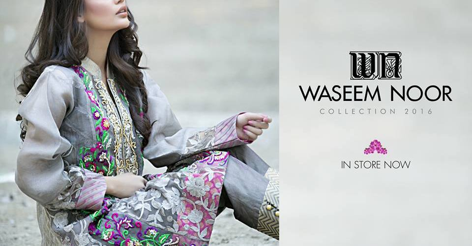Waseem Noor Luxury Lucid Dreams Collection 2016