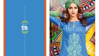 Mashaal Embroidered Shalwar Kameez Summer Wear 2016