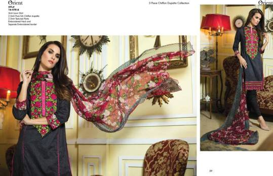 Orient Textiles Summer Lawn Collection Vol-2 2016 12