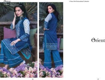 Orient Textiles Summer Lawn Collection Vol-2 2016 18