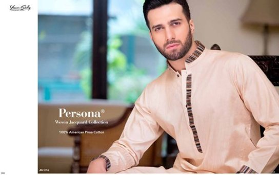 Gul Ahmed Men Eid Shalwar Kameez