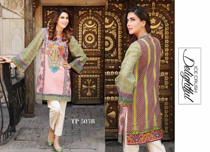 Printed Embroidered 2 Piece Lawn Collection