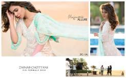 Zainab Chottani Eid Formal Wear By LSM Fabrics 2016 5