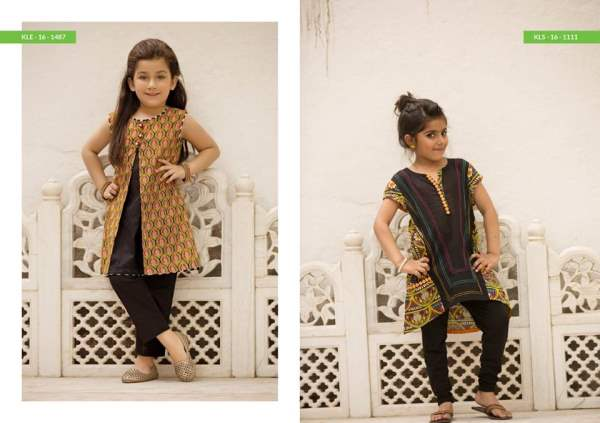 Kayseria Eid Kids Wear