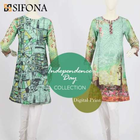 14 August Azaadi Day Dresses By Sifona 2016-17
