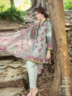 pakistan-ki-pehchan-winter-collection-by-gul-ahmed-2016-17-9